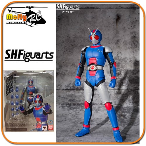 S.H Figuarts Masked Rider Bio Rider Kamen Rider Biorider