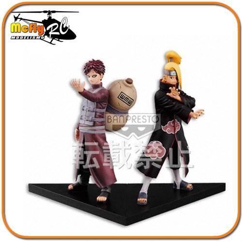 Banpresto Naruto Shippuden Shinobi Relations Gaara e Deidara