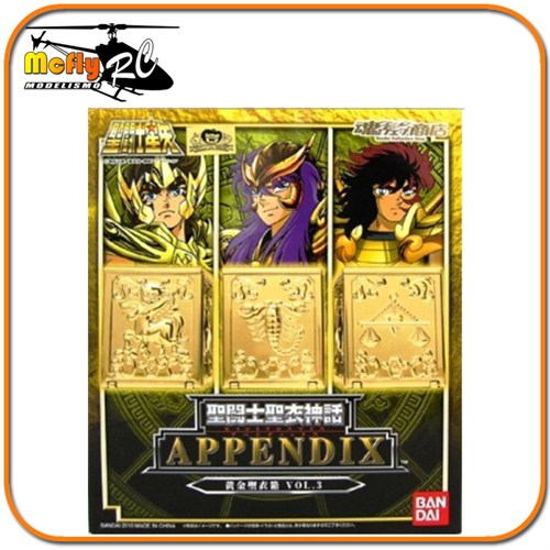 Cloth Myth Appendix GOLD CLOTH BOX VOL. 3 Bandai Pandora BOX