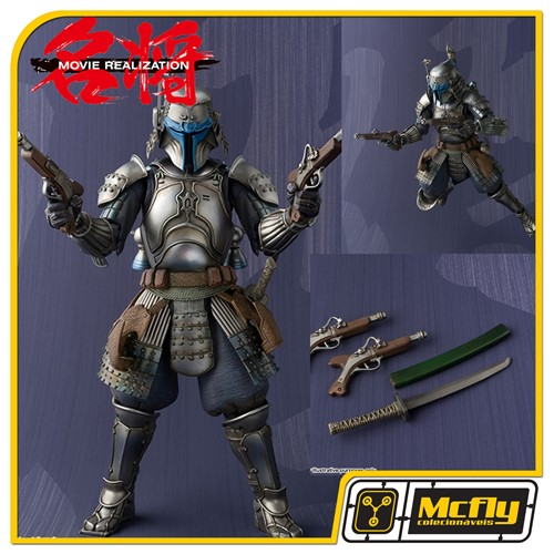Movie Realization Jango Fett Star Wars Ronin Bandai