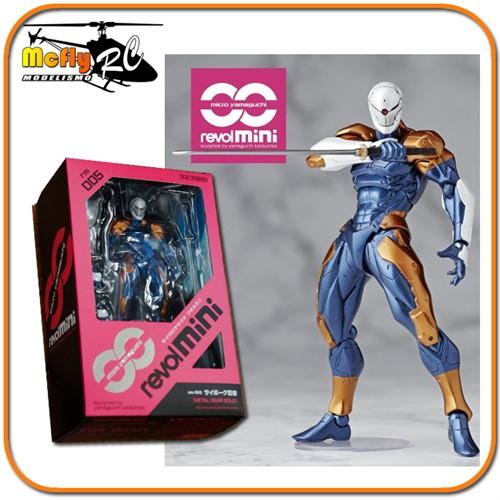 Metal Gear Solid Rising Revol Mini Cyborg Ninja Revoltech