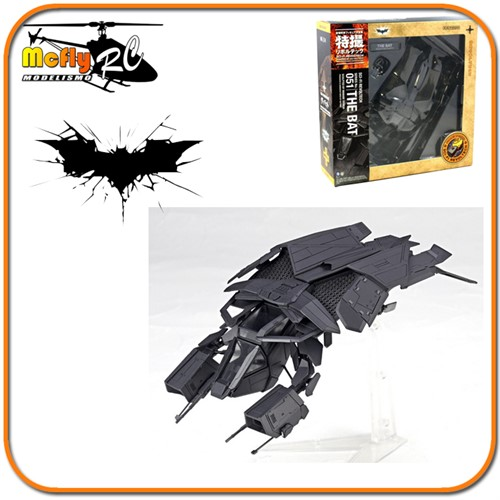 Revoltech Batman Series No.051 The Bat The Dark Knight