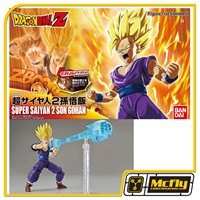 Bandai Dragon Ball Z Gohan SSJ 2 Figure Rise Model Kit