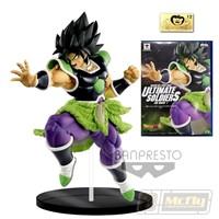 Banpresto Dragon Ball Broly Ultimate Soldiers The Movie