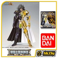 Cloth Myth Gemini Saga EX Color Edition Saga de Gemeos
