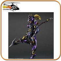 Play Arts Kai Variant Dragoon Limited Color Ver. Final Fantasy