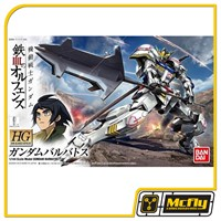 Gundam 1/144 #001 Barbatos IRON-BLOODED ORPHANS