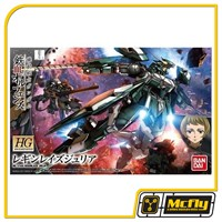 Gundam 1/144 Reginlaze Julia #034 Model Kit