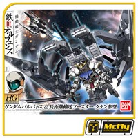 Gundam 1/144 HG #007 Gundam Barbatos + Long Distance Booster Kutan Type III Model Kit