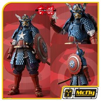 Marvel Movie Realization Samurai Captain Americal Ronin