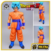 Master Star Piece The Son Gokou Dragon Ball F Goku God