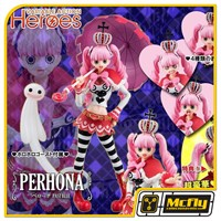 MegaHouse One Piece Perhona Variables Action Heroes VAH