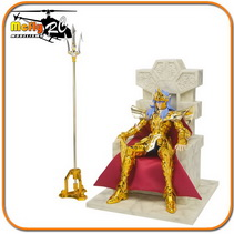 Cavaleiros Do Zodiaco Deus Poseidon Crown