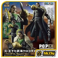 One Piece Crocodile Repaint Ver. POP EX Megahouse Excellent Model P.O.P
