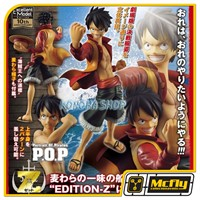 POP Z Editon Monkey Luffy Excellent Model Megahouse P.O.P