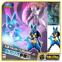 Pokemon Pokken tournament Lucario Variable Action Heroes MEGAHOUSE