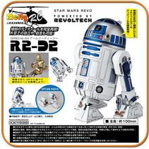 Revoltech Star Wars R2-D2