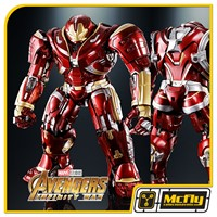 S.H Figuarts Hulkbuster Mark 2 Avengers Infinity War
