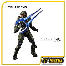 Halo 2 Master Chief - Play Arts Kai