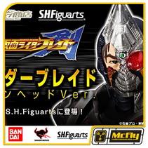 S.H Figuarts Masked Rider Blade Broken Head Kamen Rider