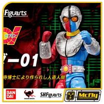 S.H Figuarts Masked Rider Kikaider 01 Kamen Rider