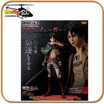 Attack On Titan Eren Yeager - 1/8 Brave-act