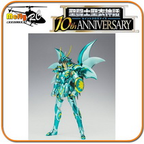 Cavaleiros Do Zodiaco Cloth Myth Shiryu De Dragão God 10th