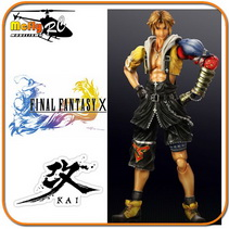 Final Fantasy X Tidus Play Arts Kai Square Enix