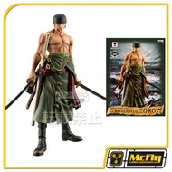 BANPRESTO ONE PIECE RORONOA ZORO MASTER STAR PIECE