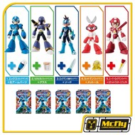 Bandai Rockman 66 Action Dash Rockman vol 2 Set com 5