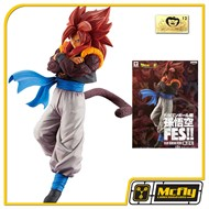 Banpresto Dragon Ball FES Vol.7 Gogeta SSJ4