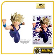 Banpresto Gohan Colosseum Dragon Ball