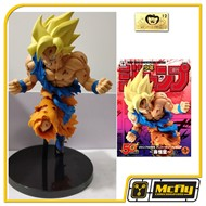 Banpresto Goku SSJ Jump 50Th Dragon Ball