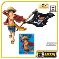 Banpresto One Piece Magazine Monkey D Luffy