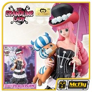 Banpresto One Piece Perona DXF The Grandline Lady  Perhona