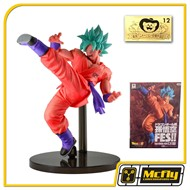 Banpresto Son Goku God Fes Dragon Ball