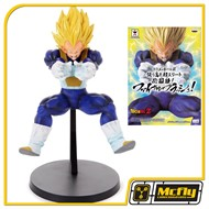 Banpresto Vetega Final Flash Dragon Ball Z