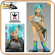 Dragon Ball Z Bulma Scultures BANPRESTO JP