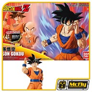 Dragon Ball Z Son Gokou Figure Rise Standard Goku Bandai Model Kit