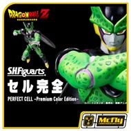 S.H Figuarts Perfect Cell Premium Color edition Dragon Ball Z