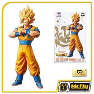 BANPRESTO DXF SUPER WARRIOR VOL.5 GOKU SSJ 2