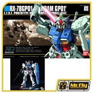 Gundam 1/144 #013 HGUC 0083 Stardust Memory GP01 Zephyranthes Model Kit