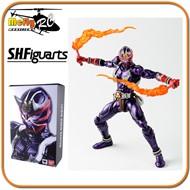 S.H Figuarts Masked Rider Hibiki Kamen Rider