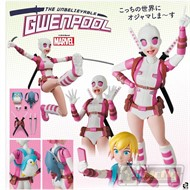 Mafex 071 Gwenpool Marvel Action Figure