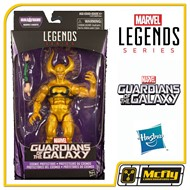 Marvel Legends Series Cosmic Preotectors Ex Nihilo Guardians of the Galaxy