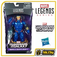 Marvel Legends Series Marvel's Deaths Head II Guardian of the Galaxy