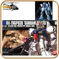 Gundam 1/144 HGUC #025 RX-78GP03S Gundam GP03S