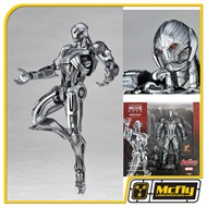Revoltech Ultron no 002 Avengers Age Of Ultron Kaiyodo