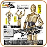 Revoltech Star Wars C-3PO