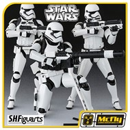 S.H Figuarts Star Wars First Order Stormtrooper Heavy Gunner
